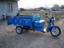 供应九泰三轮电动车--简洁、实用、大方