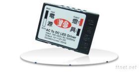 LED變壓器  YS-5WSL  1W-5W