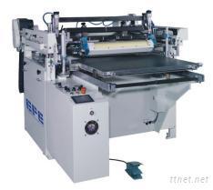半自動網板印刷機
