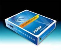XKI西科分布式网络信息安全系统
