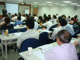 都市更新事業計畫教育訓練中心