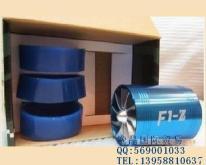 涡轮节油器