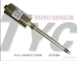 高溫熔體壓力傳感器