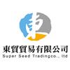 東貿貿易有限公司