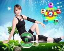 钛锗负离子能量护膝