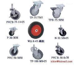 腳輪,工業輪,儀器輪