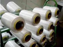 迪尼瑪繩原料-高強高模聚乙烯纖維長絲