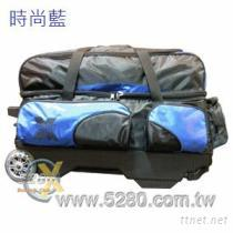 5280豪華拉桿式保齡球三球袋-時尚藍