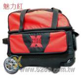 5280豪华拉桿式保龄球双球袋-魅力红