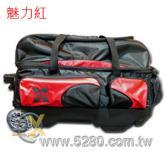 5280豪華拉桿式保齡球三球袋-魅力紅