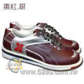 5280進階全皮面保齡球鞋-棗紅/銀(中性款,無左手鞋)