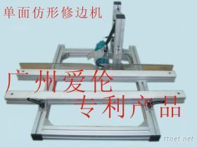 電動修邊機,木工修邊機