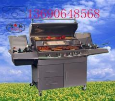 別墅燃氣燒烤爐