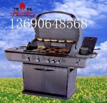 燃氣燒烤爐