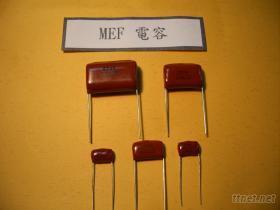 MEF电容