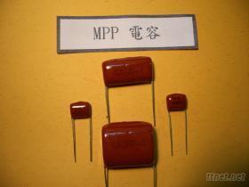 MPP电容