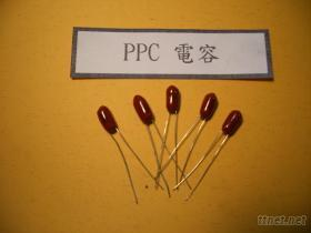 PPC电容