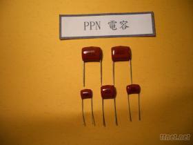 PPN電容