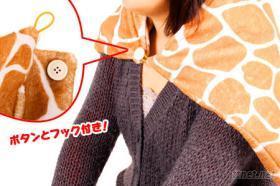 USB披肩, 電熱披肩, 電熱毯毛毯