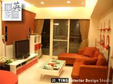 室内设计,空间设计,居家装潢,旧屋翻新