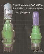 风力发电用减速机-偏航变桨传动系统-800 series