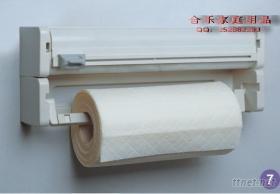 保鮮膜切割器, 紙巾架