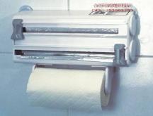 锡铂纸切割器, 纸巾架