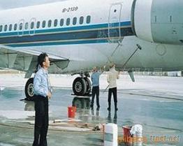 飛機清洗劑