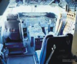 飞机地毯及舱内饰件清洗剂
