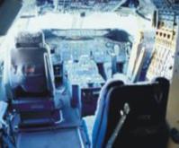 飛機地毯及艙內飾件清洗劑