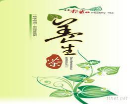 台东和济养生茶