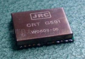GPS模塊JRC G591