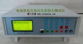 电池组电芯电压压差综合测试仪