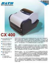 SATO CX400條碼機 200DPI