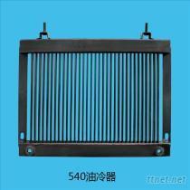 洛陽拖拉機540油冷器