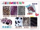 D05-1 小尺寸 韓國絨毛乳牛貼布, 絨毛貼, 隨意貼, 手機, 皮包