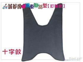 AC-01,十字紋皮革,防水 止滑 腳踏墊,機車腳踏墊