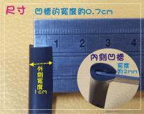 ㄇ型條, 鐵門護條, 車門保護條, 門邊裝飾條, 防撞膠條, 板金護條, 防護條