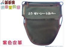 B10-1, 3層, 機車置物袋, 摩托車座墊置物袋, 可放雨衣