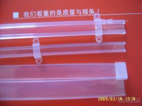 长城灯条外壳/硅胶套管/pvx套管