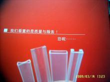 硅膠套管/5050軟燈條pvc套管/燈條外殼/燈條套管