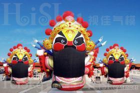 王曉峰作品之【喜財神到】開市慶典氣模!氫氣球 廣告氣球