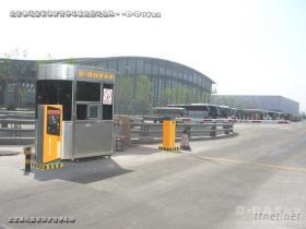 停车场管理系统/车辆识别系统