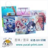 手提袋系列 / 塑胶材料 彩色UV印刷