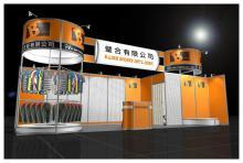 展覽會場設計及施工,室內設計及施工,發表會場規劃,店面設計施工。