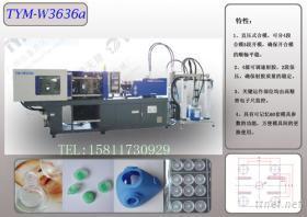 液態硅橡膠注射成型機