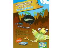 DIY-天使蝦的家-生態孵育組