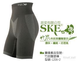 竹炭雕塑褲