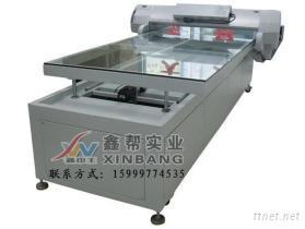 彩印機械設備