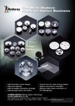 LED二次元件 LED透鏡 LED反射杯 LED背光模組 LED Lens LED Reflector